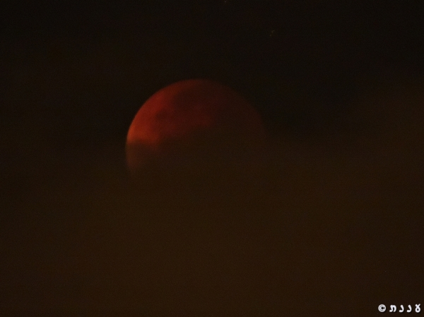 moon_0537b