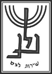 noar_lenoar_logo